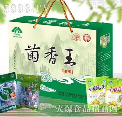 三棵树菌香王礼盒产品图