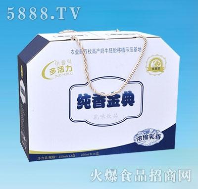 牛初乳纯香有限礼盒视频 山东牛经典饮品手法洗头乳业理发店图片