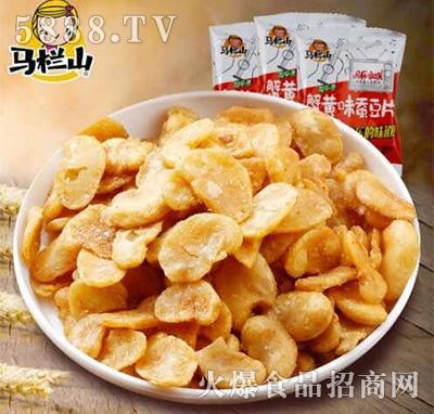 马栏山蟹黄蚕豆片产品图