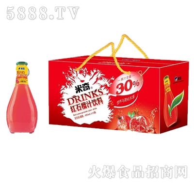 米奇红石榴汁饮料226ml×10瓶