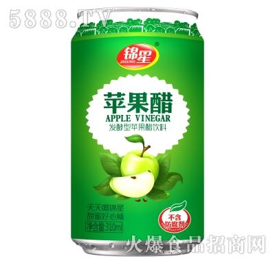 锦星苹果醋310ml