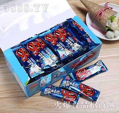 惠客庄园酸舌之恋香橙味软糖蓝盒装