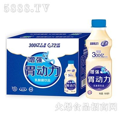 胃动力乳酸菌饮品箱装