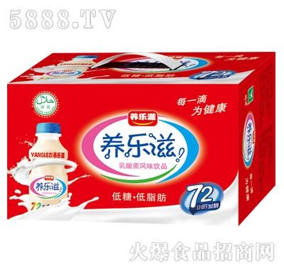 均洋养乐滋乳酸菌风味饮料礼盒