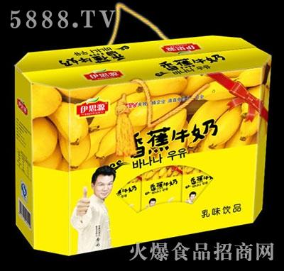 伊思源香蕉牛奶乳味饮品