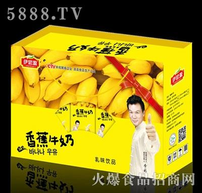 伊思源香蕉牛奶