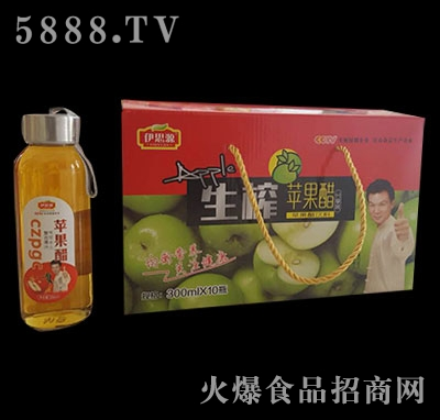 伊思源300mLx10瓶苹果醋
