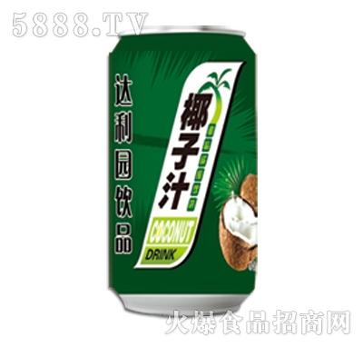 达利园饮品椰子汁