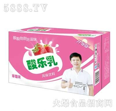 浩明酸乐乳草莓味(箱)