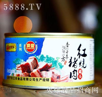润丰红烧猪肉340g