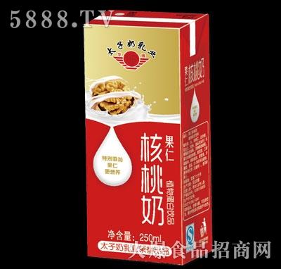 太子奶乳业果仁核桃奶250ml