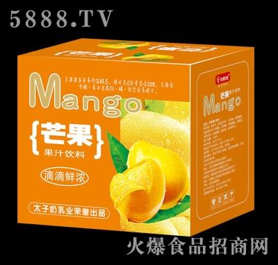 亲情1家芒果汁