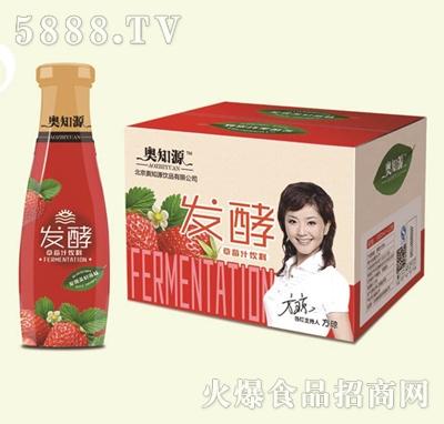 奥知源发酵草莓果汁果肉饮料310mlx12瓶