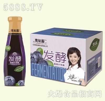 奥知源发酵蓝莓果汁果肉饮料310mlx12瓶