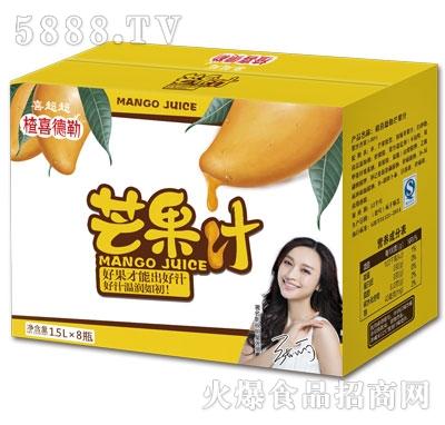喜超超楂喜德勒芒果汁1.5lx8瓶