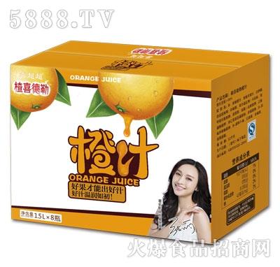 喜超超楂喜德勒橙汁1.5lx8瓶