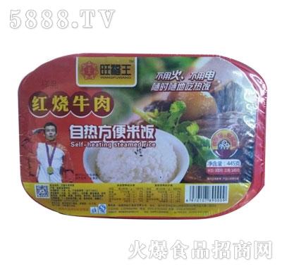 旺福王红烧牛肉自热方便米饭产品图