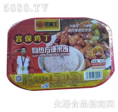 旺福王宫保鸡丁自热方便米饭产品图