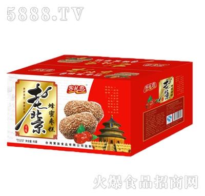 客礼思老北京蜂蜜枣糕箱
