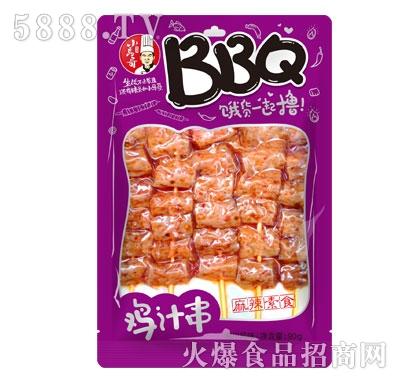 小马哥BBQ鸡汁串90g