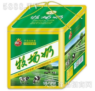 有仁牧场奶礼盒250mlx12盒