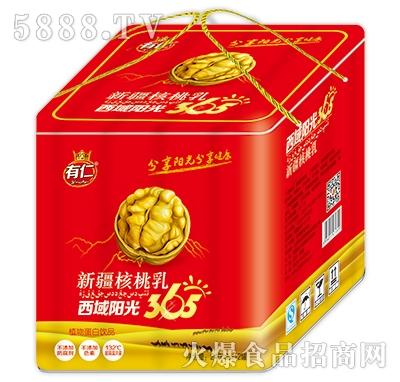 有仁西域核桃阳光365新疆核桃乳240mlx12罐