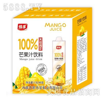 焕享芒果汁饮料1.5Lx6盒