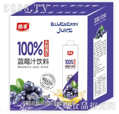 焕享蓝莓汁1.5Lx6盒