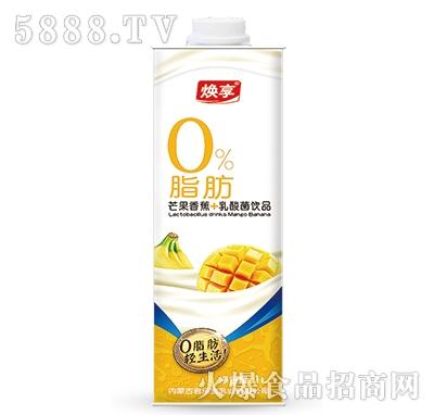 焕享芒果香蕉+乳酸菌饮品1L