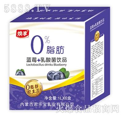 焕享蓝莓+乳酸菌饮品1Lx6盒