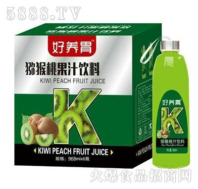 好养胃猕猴桃饮料968mlX6瓶