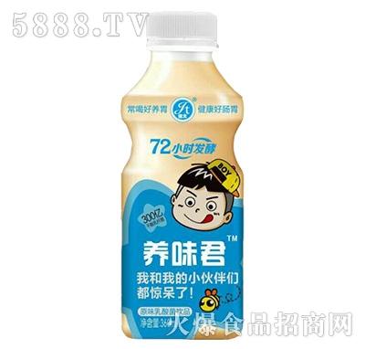 好养胃美味君原味乳酸菌饮品360ml