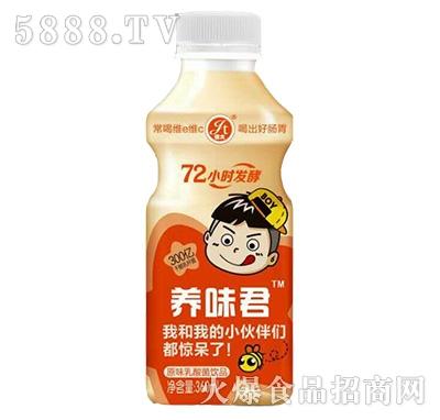 好养胃美味君原味乳酸菌饮品瓶装360ml