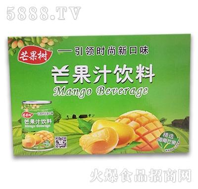 芒果树芒果汁饮品箱