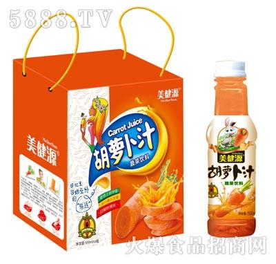 美健源胡萝卜汁500mlx6瓶蔬菜饮料