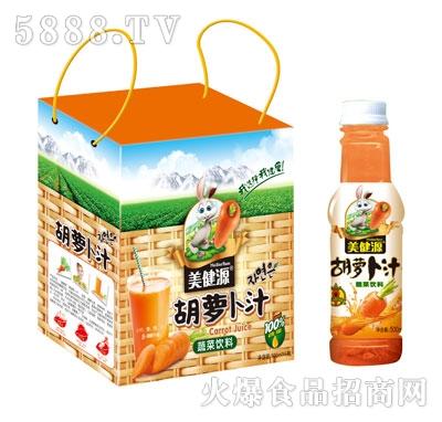 美健源胡萝卜汁(500mlx6瓶)