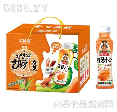 美健源胡萝卜汁360mlx8瓶蔬菜饮料