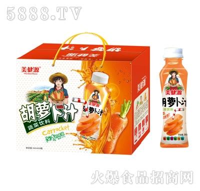 美健源胡萝卜汁360mlx8瓶