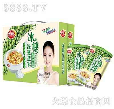 爱航冰糖绿豆薏米粥