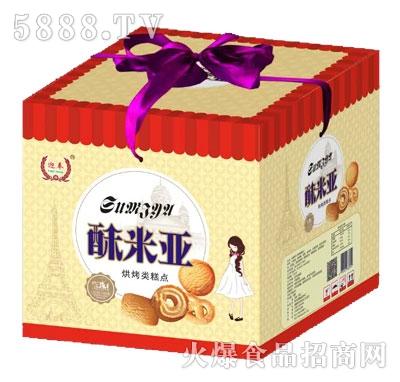 迎奉酥米亚烘烤类糕点礼盒