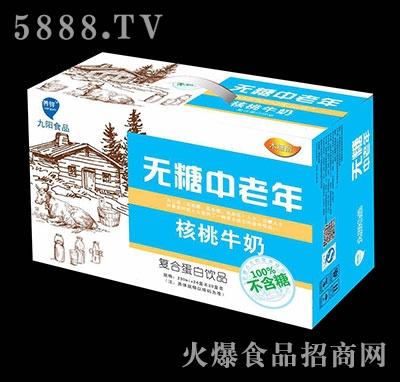 无糖中老年核桃牛奶250mlx24盒