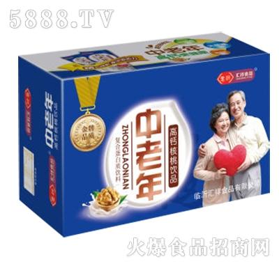 汇祥食品中老年高钙核桃饮品箱装