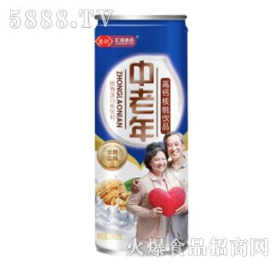 汇祥食品中老年高钙核桃饮品