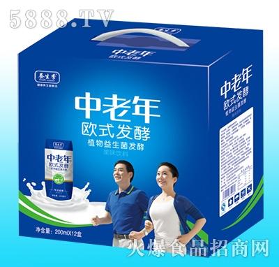 养生季中老年高钙低糖发酵饮料200mlx12盒