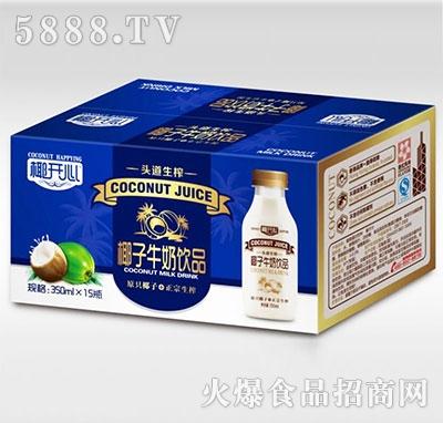 椰开心椰子牛奶350mlx15瓶
