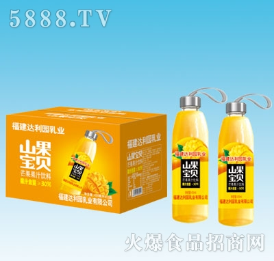 420mlx12瓶芒山果宝贝芒果果汁饮料