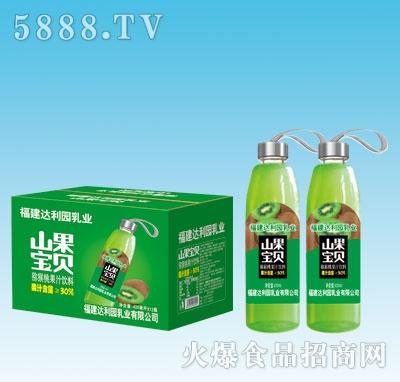 420mlx12瓶山果宝贝猕猴桃果汁饮料