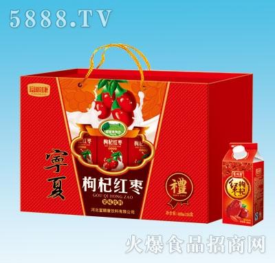 488mlx6盒法枸杞红枣