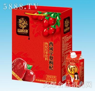 488mlx6盒富顺康枸杞红枣