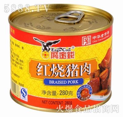 鹰金钱280g红烧猪肉